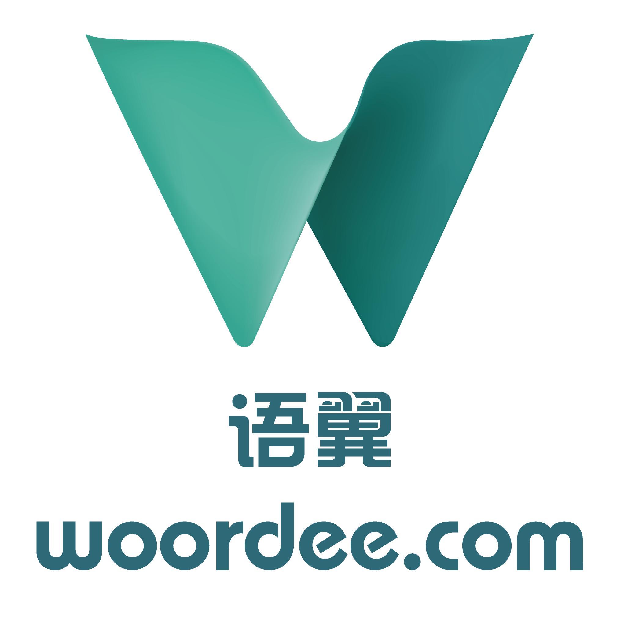 语翼Woordee小编